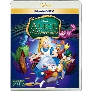 <BLU-R> ふしぎの国のアリス MovieNEX ブルーレイ+DVDセット