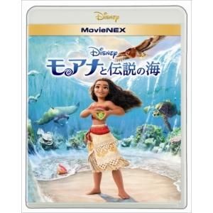 <BLU-R> モアナと伝説の海 MovieNEX ブルーレイ+DVDセット<br>24...