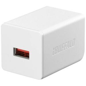 バッファロー BSMPA2402P1WH 2.4A出力 AC-USB急速充電器 1ポートタイプ ホワイト|yamada-denki