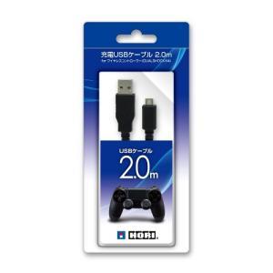 USB充電ケーブル2.0m for ワイヤレスコントローラー(DUALSHOCK4)|yamada-denki
