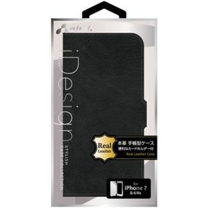 エアージェイ(air-J) AC-P7-LBBK iPhone7/6/6s専用本革手帳型ケース ブラック|yamada-denki