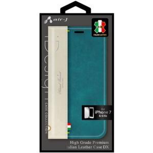 エアージェイ(air-J) AC-P7-LBTWB iPhone7/6/6s専用イタリアンレザーツートンカラー手帳型ケース ホワイト×ブルー|yamada-denki