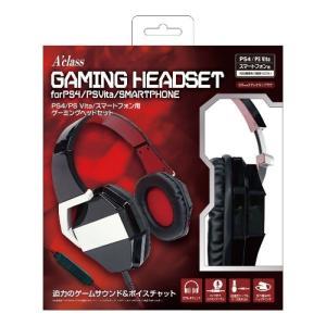PS4/PSVita/スマートフォン用ゲーミングヘッドセット・500