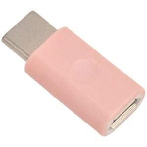 ラスタバナナ RBHE277 タブレット/スマートフォン用 Type-C 変換アダプタ・500