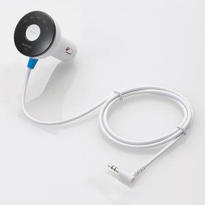 エレコム LAT-FMY02WH 充電機能付FMトランスミッター(φ3.5mmミニプラグ) ホワイト yamada-denki