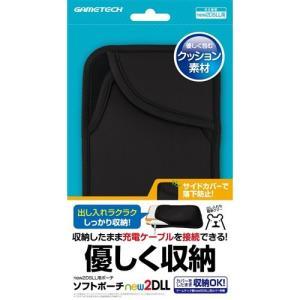 ゲームテック ソフトポーチnew2DLL (ブラック)  N2F1989|yamada-denki