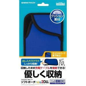 ゲームテック ソフトポーチnew2DLL (ブルー) N2F1990|yamada-denki