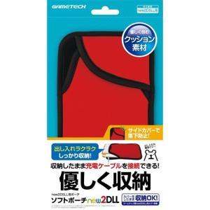 ゲームテック ソフトポーチnew2DLL (レッド) N2F1991|yamada-denki