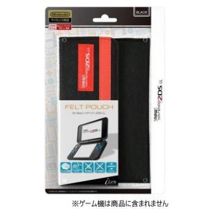 アイレックス ILX2L233 フェルトポーチ for new ニンテンドー2DSLL (ブラック) 任天堂公式ライセンス  ブラック|yamada-denki