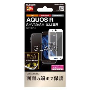 ELECOM(エレコム) PM-SH03JFLGGRWH AQUOS R 用フルカバーガラスフィルム 0.33mm ホワイト|yamada-denki