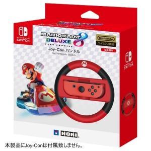 マリオカート8 デラックス Joy-Conハンドル for Nintendo Switch マリオ ...