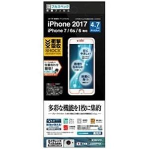 ラスタバナナ JE856IP7SA iPhone 8/7/6s/6用 保護フィルム 衝撃吸収 フルス...