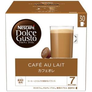 ネスレ CAM16001 ネスカフェ ドルチェグスト専用カプセルマグナムパック カフェオレ 30杯分...