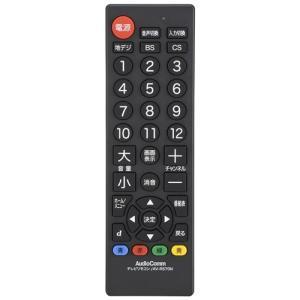オーム電機 AV-R570N-K TV用シンプルリモコン 黒