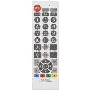 オーム電機 AV-R570N-W TV用シンプルリモコン 白