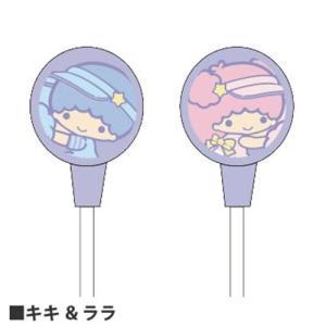 gourmandise(グルマンディーズ) SAN-BT053 サンリオキャラクターズ Blueto...