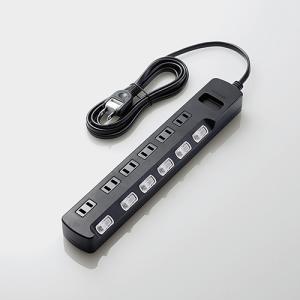 エレコム AVT-K6A-2625BK TV用ほこり防止シャッター付雷ガードタップ 6個口 2.5m ブラック|yamada-denki