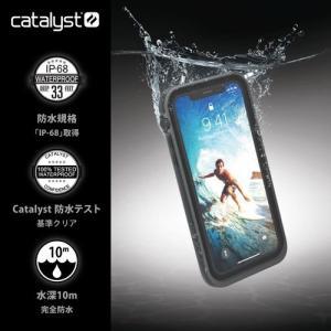 Catalyst カタリスト iPhone X 完全防水ケース ブラック CT-WPIP178-BK CT-WPIP178-BK|yamada-denki