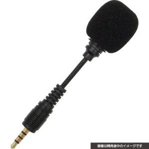 サイバーガジェット CY-P4CMIC-BK 【ボイスチャット用】 CYBER・コンパクトマイク ( PS4 用) ブラック|yamada-denki