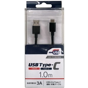 オズマ UD-3CS100K スマートフォン用USBケーブル A to C タイプ 認証品 1.0m...