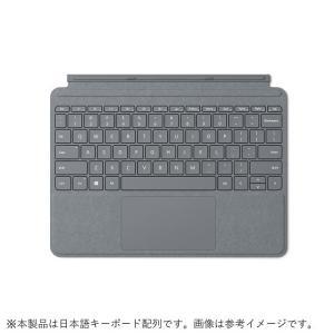 マイクロソフト KCS-00019 Surface Go Signature タイプ カバー プラチナ   プラチナ|yamada-denki