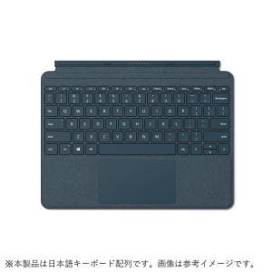 マイクロソフト KCS-00039 Surface Go Signature タイプ カバー コバルトブルー   コバルトブルー|yamada-denki
