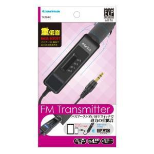 多摩電子工業 FMトランスミッター 4ch バスブースト付 TKT04K TKT04K|yamada-denki