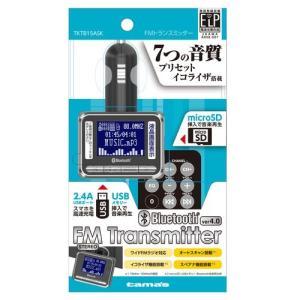 多摩電子工業 Bluetooth FMトランスミッター microSD/USBメモリー対応 TKTB15ASK TKTB15ASK|yamada-denki