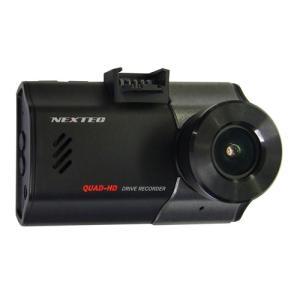 FRC NX-DRGIGAE QUAD HD(最大368万画素) ドライブレコーダー|yamada-denki