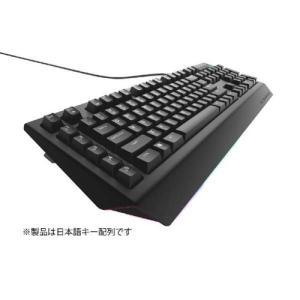 DELL AW568J Alienware プロ・ゲーミングキーボード(日本語キーボード)<b...
