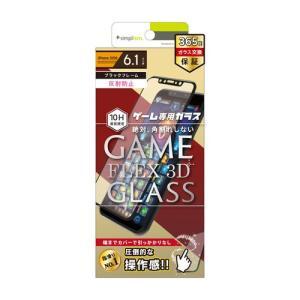 トリニティ TR-IP18M-G3-YKAGBK ゲーム専用 反射防止 複合フレームガラス ブラックの商品画像|ナビ