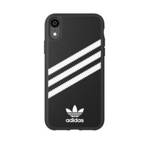 adidas 32806 OR SAMBA Moulded Case PU FW18 black/white yamada-denki