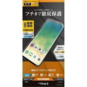 ラスタバナナ OPPO Find X 薄型TPUフィルム UG1617FINDX<br>...