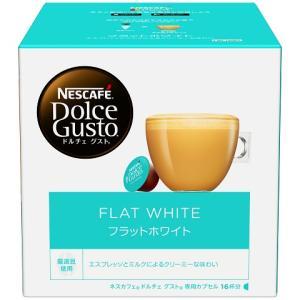 ネスレ ネスカフェ ドルチェ グスト 専用カプ...の関連商品2