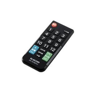 エレコム ERC-TV01SBK-MU カンタンTVリモコン 12メーカー対応 Sサイズ ブラック yamada-denki