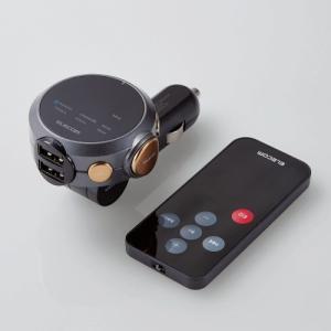 エレコム LAT-FMBTB05RBK  Bluetooth(R)FMトランスミッター(イコライザー/リモコン)|yamada-denki