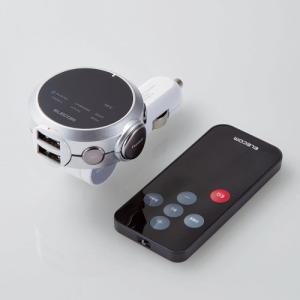 エレコム LAT-FMBTB05RSV  Bluetooth(R)FMトランスミッター(イコライザー...