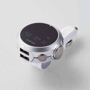 エレコム LAT-FMBTB05SV  Bluetooth(R)FMトランスミッター(イコライザー)