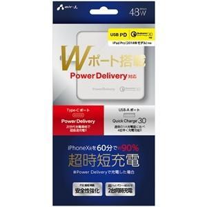 エアージェイ AKJ-PDQ48 WH PD&QCマルチ急速充電器48W type-c + usb(QC) WH   ホワイト yamada-denki