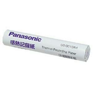 UG-0010A4 FAX感熱記録紙(A4・...の関連商品10
