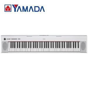 ヤマハ NP-32WH 電子キーボード 「piaggero(ピアジェーロ)」 76鍵盤 ホワイト&l...