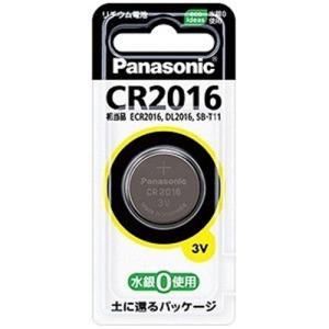 Panasonic コイン形リチウム電池 CR2016P<br>070