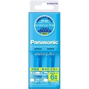 パナソニック K-KJ52LCC02 enel...の関連商品2