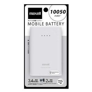 マクセル MPC-CW10000PWH モバイルバッテリー 10050mAh(ホワイト)|yamada-denki