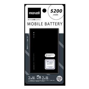 マクセル MPC-CW5200PBK モバイルバッテリー 5200mAh(ブラック)|yamada-denki
