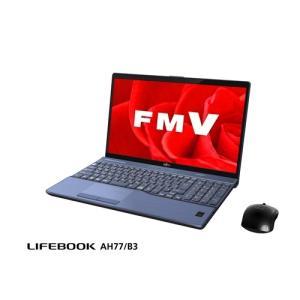 富士通 FMVA77B3L ノートパソコン FMV LIFEBOOK AH77/B3 メタリックブルー|yamada-denki