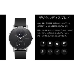 Withings Steel HR (36mm) Black HWA03-36Black-All-J...