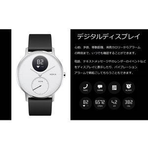 Withings Steel HR (36mm) White HWA03-36White-All-J...