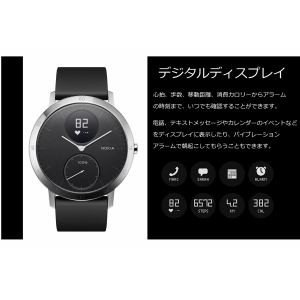 Withings Steel HR (40mm) Black HWA03-40Black-All-J...