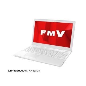 富士通 FMVA50D1WP ノートパソコン FMV LIFEBOOK  プレミアムホワイト|yamada-denki